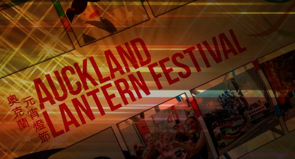 Chinese Lantern Festival Auckland