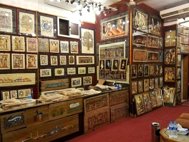 Papyrus Shop Luxor